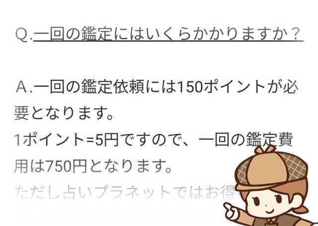 price-image.jpg