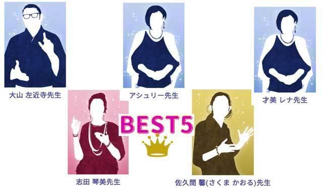 uranaishi-best.jpg